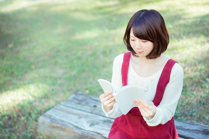 読書の重要性