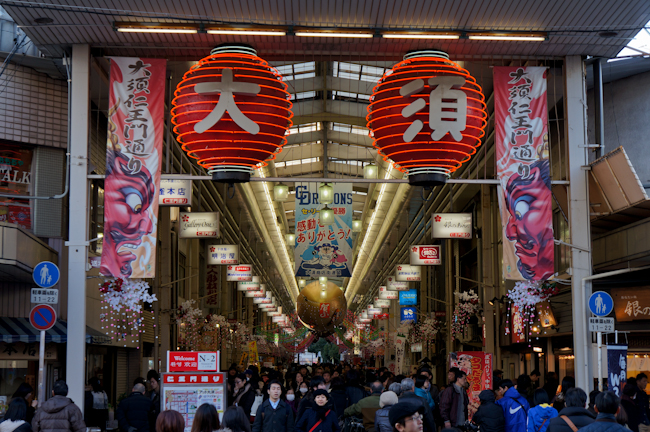 名古屋の大須