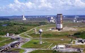 ギアナ宇宙センター