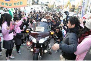韓国の学歴社会