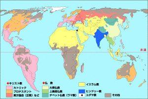 キリスト教各宗派の分布図
