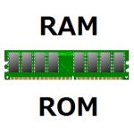 RAMとROMの違いについて